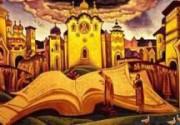 «Книга года Би-Би-Си 2008» будет объявлена в пятницу