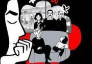 В Киеве стартует ежегодный фестиваль «Вечера французского кино»