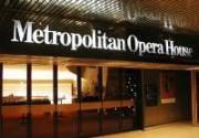 В Метрополитен-опера будут носить Prada