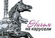 Сборник рассказов-упражнений Харуки Мураками впервые выходит в России