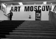 Названы участники Третьей Московской биеннале