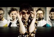 Группа Lюk выпустила новый альбом. Фото