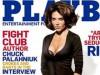 Лиза Ринна украсила обложку Playboy