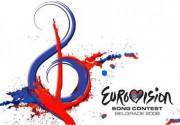 """Участники """"Евровидения"""" выступят в Лондоне"""