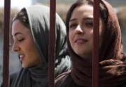 Иранский фильм получил приз американского фестиваля