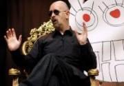 Лидер Judas Priest решил стать дизайнером