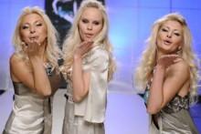 """Группа """"Блонди"""""""