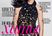 Дженнифер Коннелли рассказала в интервью Harpers Bazaar, что ее жизнь полностью изменилась. Фото