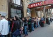 PinchukArtCenter шокировал украинских VIP новой экспозицией