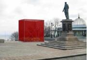"""Одесситам напомнят о """"Потемкине"""" красным кубом"""