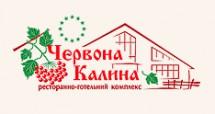 Червона Калина