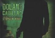 """Промо-трейлер к экранизации Стивена Кинга """"Кадиллак Долана"""". Видео"""