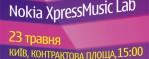 Nokia XpressMusic Lab