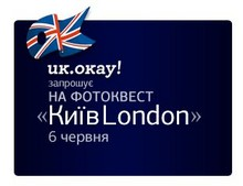 uk.okay.in.ua