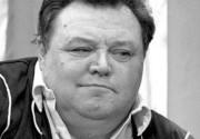 В Москве скончался знаменитый актер Вячеслав Невинный