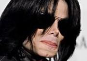 Майкл Джексон откроет казино в Лас-Вегасе. Фото