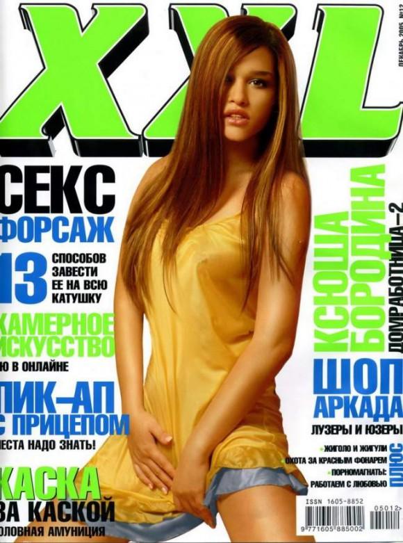 Замужняя Ксения Бородина перестала скрывать свои новые отношения. Фото