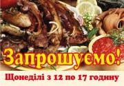 Щедрое угощение от ресторана Шинок КОЗАЧОК Гидропарк
