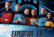Экипаж МКС превратился в героев Star Trek