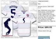 Nike выпустила футболку сборной США в память о Майкле Джексоне
