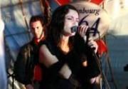 "Nouvelle Vague сыграют на лаунж-фестивале в саду ""Эрмитаж"""