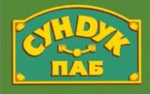 Сундук на Прорезной