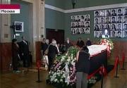 Павел Смеян похоронен на Хованском кладбище