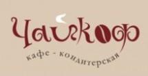 Чайкоф на Броварском проспекте