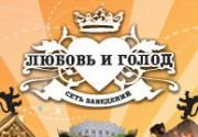 Особенный паб Pit Bull Balkan Bar созывает в пятницу сисадминов