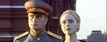 Московская сага