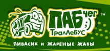 Пабчег Траллебус на Оболонском