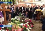 В Москве прошла панихида по Александру Солженицыну