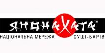 """японаХата в ТРЦ """"Аладдин"""""""