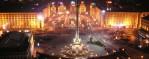 Kyiv Inside