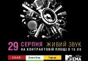 Украинские  артисты в третий раз соберутся чтобы побороться за титул «лучший украинский исполнитель MTV EMA»