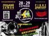 В Луцке и Ровно стартует международный джазовый фестиваль