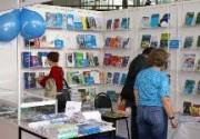 На Московской книжной выставке покажут 180 тысяч изданий