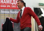 """""""Намедни"""" Леонида Парфенова стали """"Книгой года"""""""