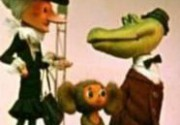 На выпуск игрушек по советским мультфильмам появился новый претендент