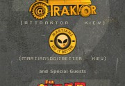 19.09 - @TRAKTOR. THE C-MEN. Martiansdoitbetter. Бочка «Авеню»