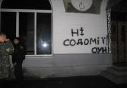 Сегодня ночью неизвестные подожгли арт-центр Павла Гудимова «Я Галерея». Фото