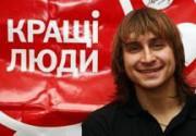 """Сожженную галерею Гудимова помогут восстановить """"Кращі люди"""""""