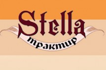 Трактир Stella