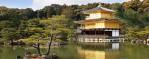 Япония - отражение сердца