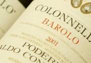 Остерия Pantagruel объявляет Фестиваль вин Пьемонта от Aldo Conterno (16 – 25 октября)