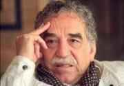 Мексиканские спецслужбы 18 лет следили за Маркесом, считая его кубинским шпионом