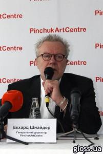 Экхард Шнайдер