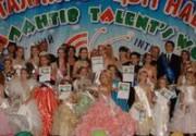 Наталья Бучинская спела дуэтом с новым поколением