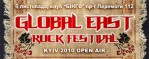 Global East Rock Festival. Прелюдия