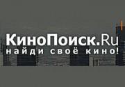 """Французская компания приобрела долю в портале """"Кинопоиск"""""""